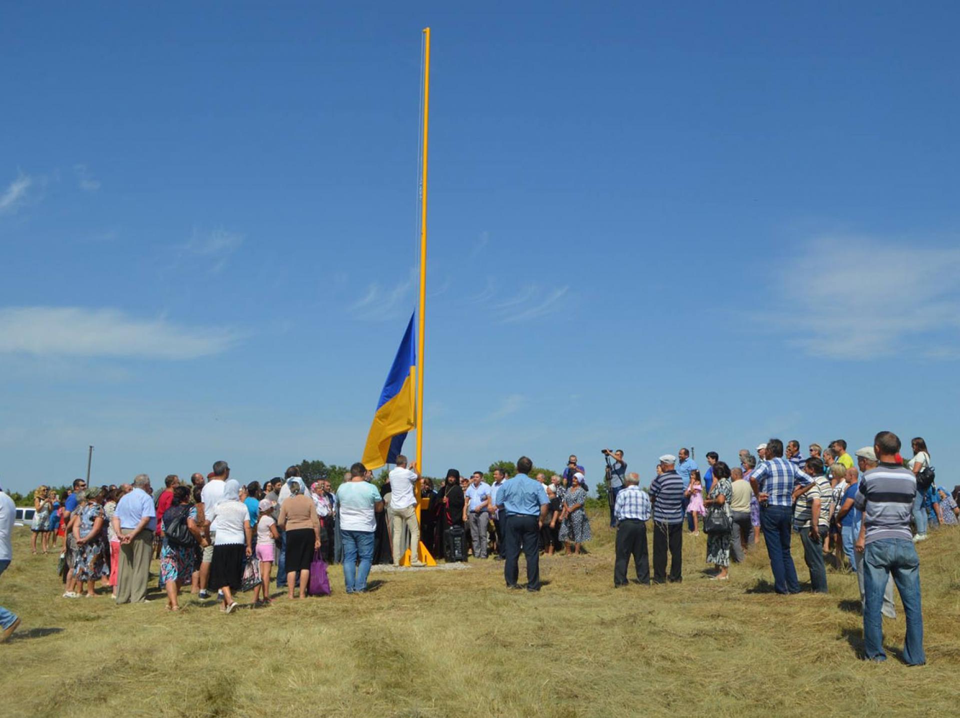 встановлення Державного прапора